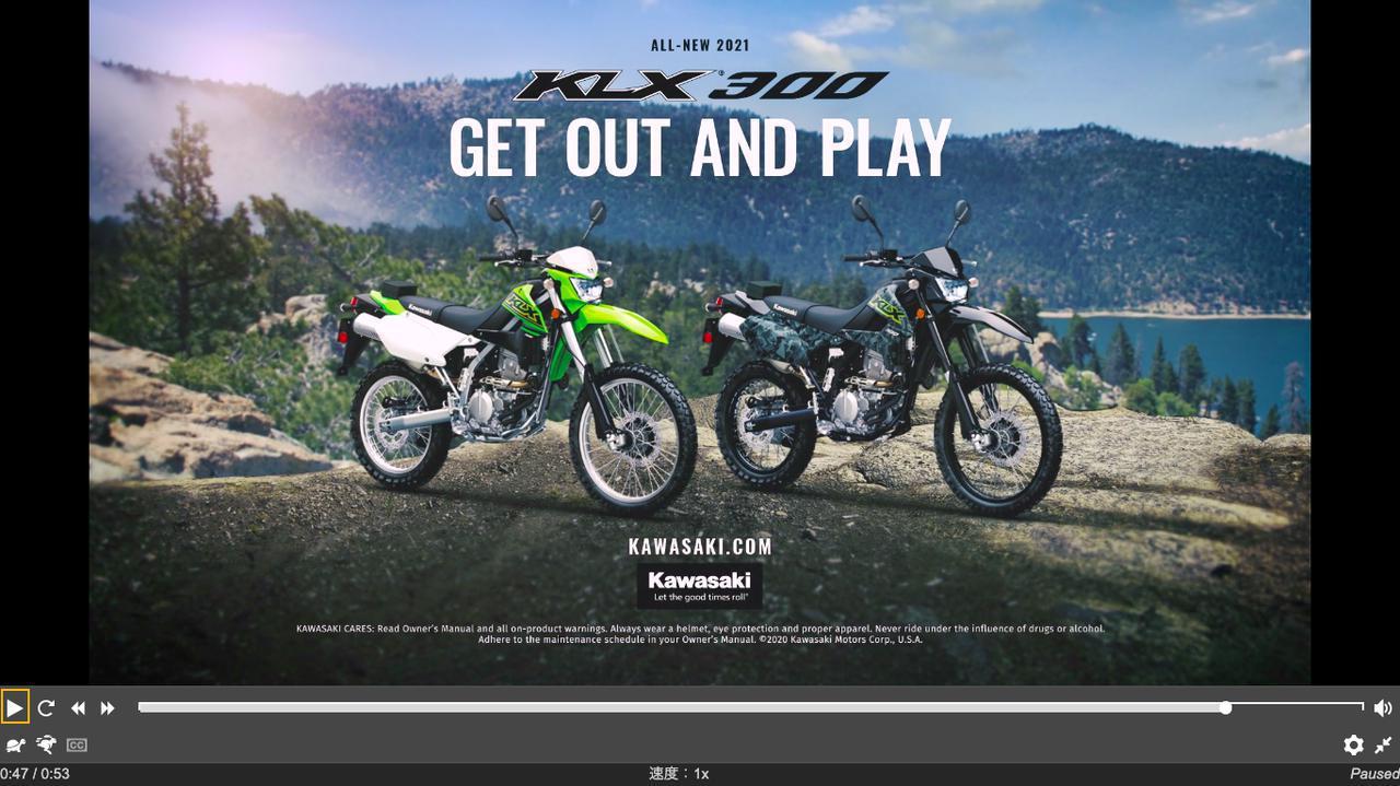 USカワサキよりKLX300が新登場、日本市場への導入は未定