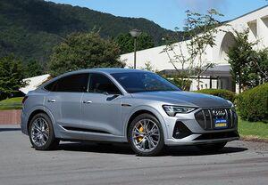 「最新SUV試乗」ダイナミックな造形、精緻な作り、滑らかな電動フィール! アウディe-tronスポーツバックが提示した高級SUVの新たな価値
