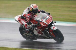 中上貴晶「ドライセッションに向けて準備したい」/MotoGP第16戦エミリア・ロマーニャGP初日