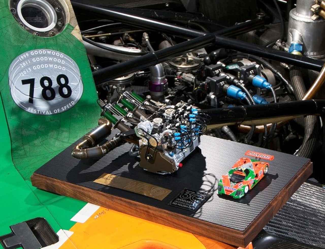 【モデルカー】マツダ 787Bのル・マン制覇から30年。これを記念したハンドメイドモデルカーが登場