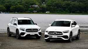 【試乗】メルセデス・ベンツGLAとGLBはほどよいサイズのシティ派SUV。上級グレードと同等の先進技術も搭載
