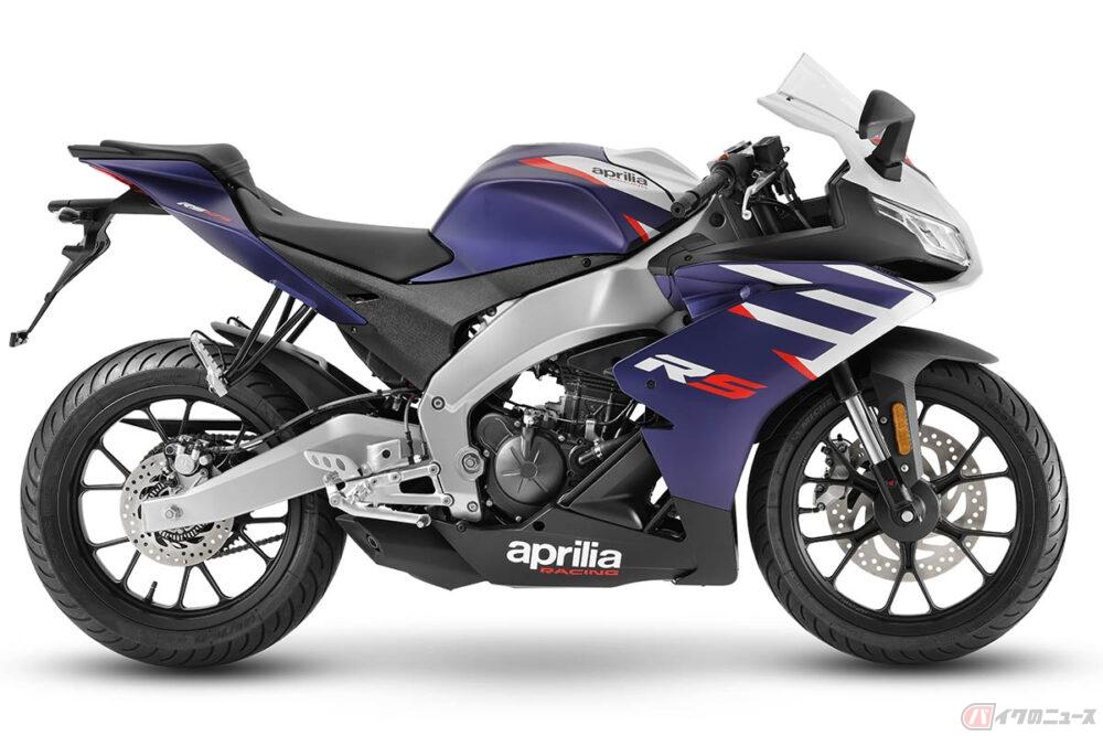 アプリリアの原付二種スポーツ「RS125/TUONO125」新型登場 エンジンや電子制御を改良しモデルチェンジ