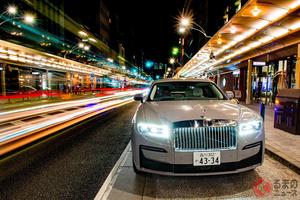 【東京-京都インプレ】ロールス・ロイス新型「ゴースト」が目指した新たな世界観「贅沢のその先」とは