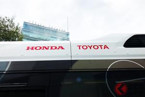 トヨタとホンダがタッグ組む! 災害時の電気問題を両社の技術で解決へ