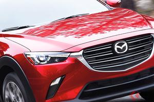 マツダ、人気車販売終了の突然の発表なぜ? 「CX-3」「マツダ6」が米市場で販売されない理由とは