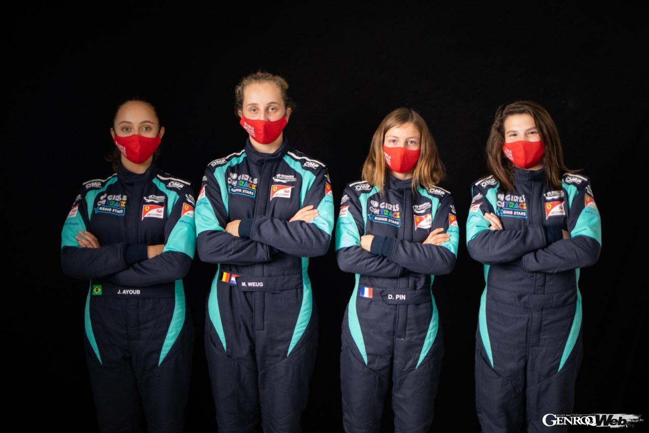 フェラーリ ドライバー アカデミー初の女性ドライバーが間もなく誕生! 育成プログラムは最終フェーズへ