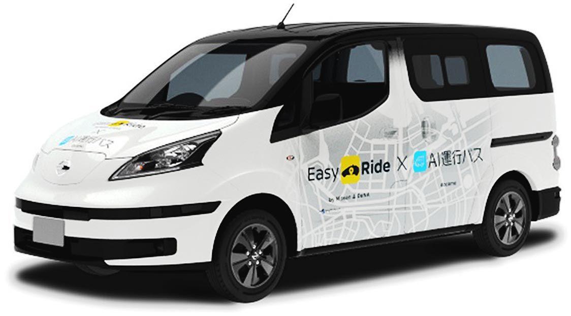 日産、横浜でドコモと自動運転「レベル2」による配車サービスの実証実験