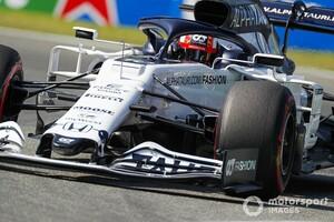 初日好調のピエール・ガスリー、予選10番手に満足も「ルノーPU勢の速さには感銘を受けた」|F1イタリアGP予選