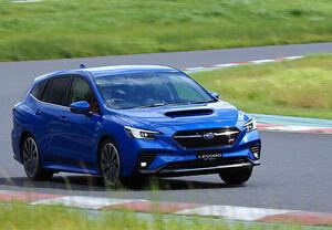 「最新モデル試乗」話題の新型SUBARUレヴォーグはドライバーズカーの理想型だった!  サーキット全開チェック