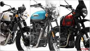 ロイヤルエンフィールド新型バイク総まとめ【'21には待望の新作、メテオ350を投入】