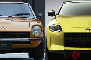 """日産新型「フェアレディZ」 主戦場アメリカ市場での""""Zカー""""のライバルとは?"""