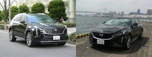キャデラックだけに許された世界観を堪能できる新型SUV「XT4」とスポーツセダン「CT5」