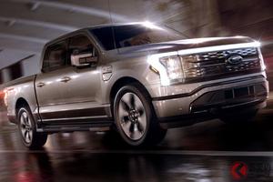 新型ハマーだけじゃない! フォード「F-150」に563馬力のピュアEVが登場 約440万円から