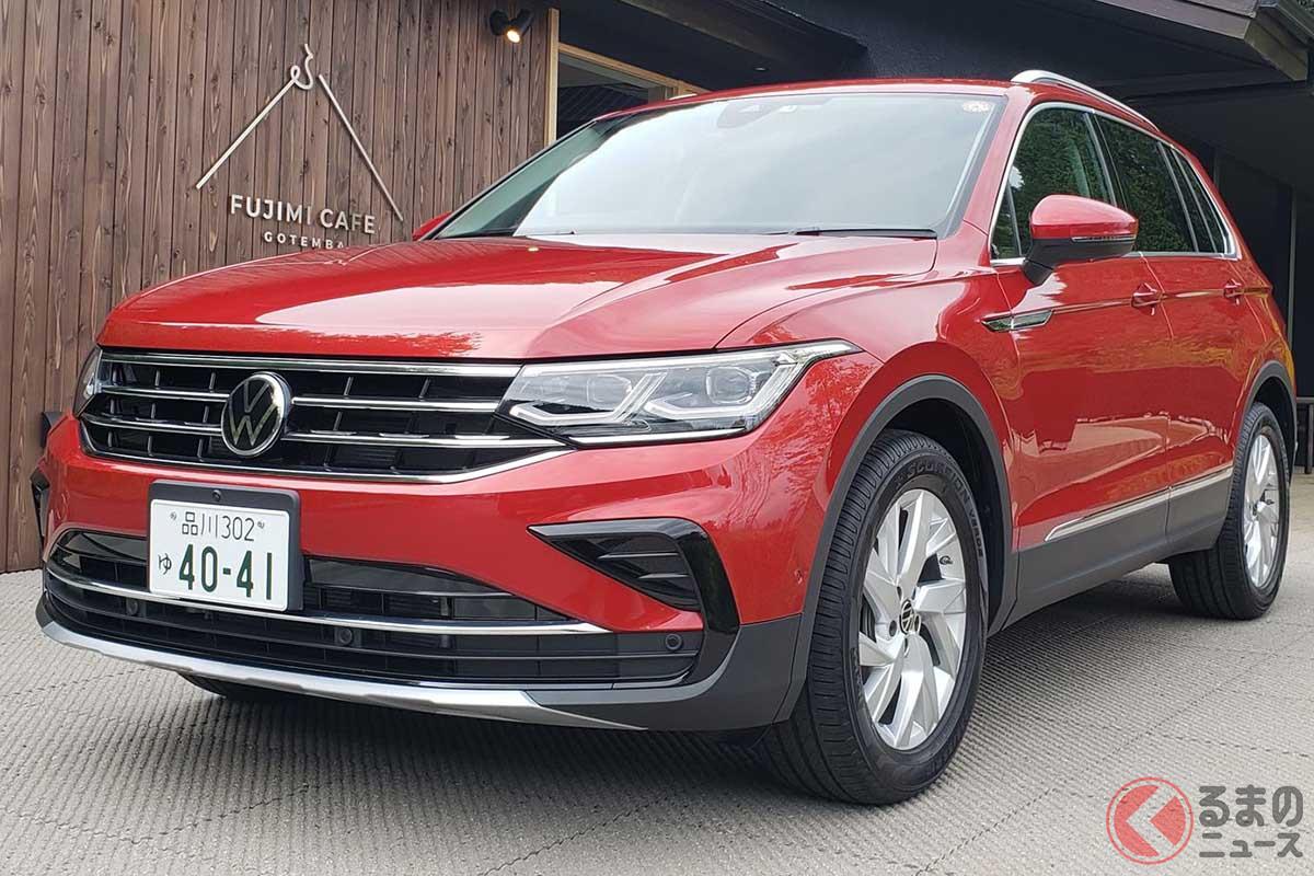 VW新型「ティグアン」日本上陸! 320馬力の「ティグアンR」も同時登場