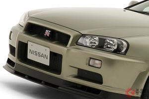スカイラインGT-Rが3000万円オーバー! べらぼうな価格の国産車5選