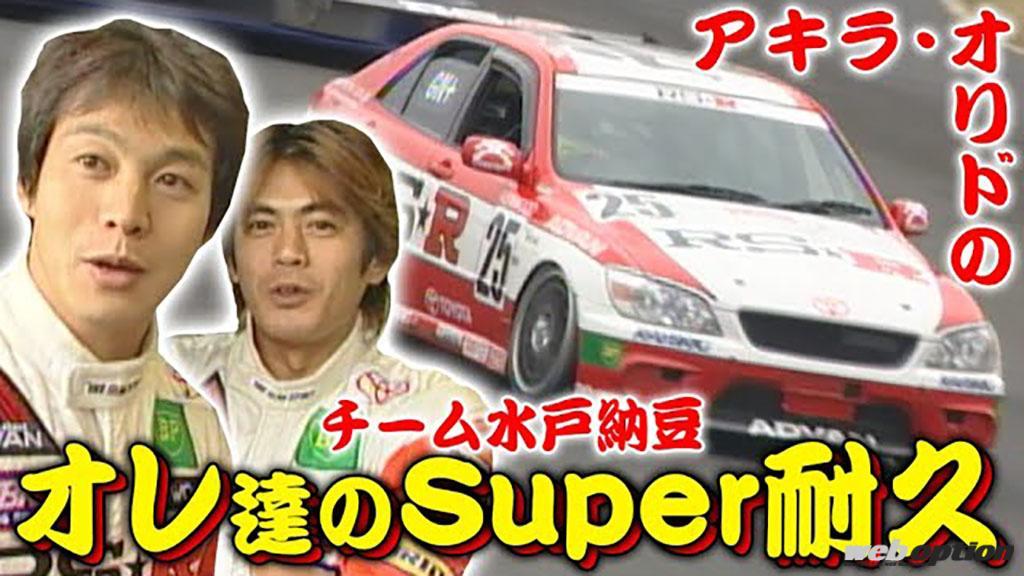 「入賞しても祝福されないラーマン山田の悲劇」超白熱した2000年のスーパー耐久をプレイバック!【V-OPT】