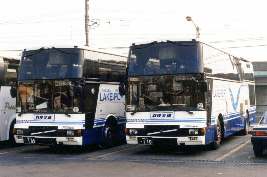 【特集・平成初期のバス】多くの車両バリエーションを擁する秋田県最大級のバス事業者 羽後交通:編