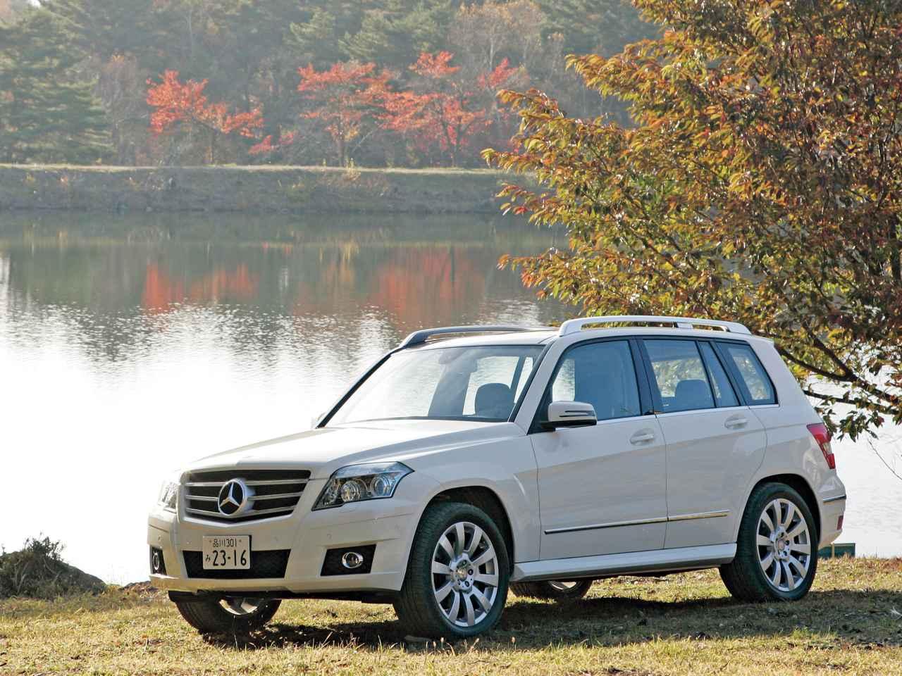 【試乗】初代GLKでメルセデス・ベンツは「SUV市場完全制圧」に動き出した【10年ひと昔の新車】