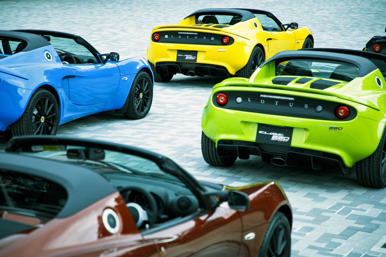 ロータス エリーゼに限定車の「スペシャルカラー エディション」が登場