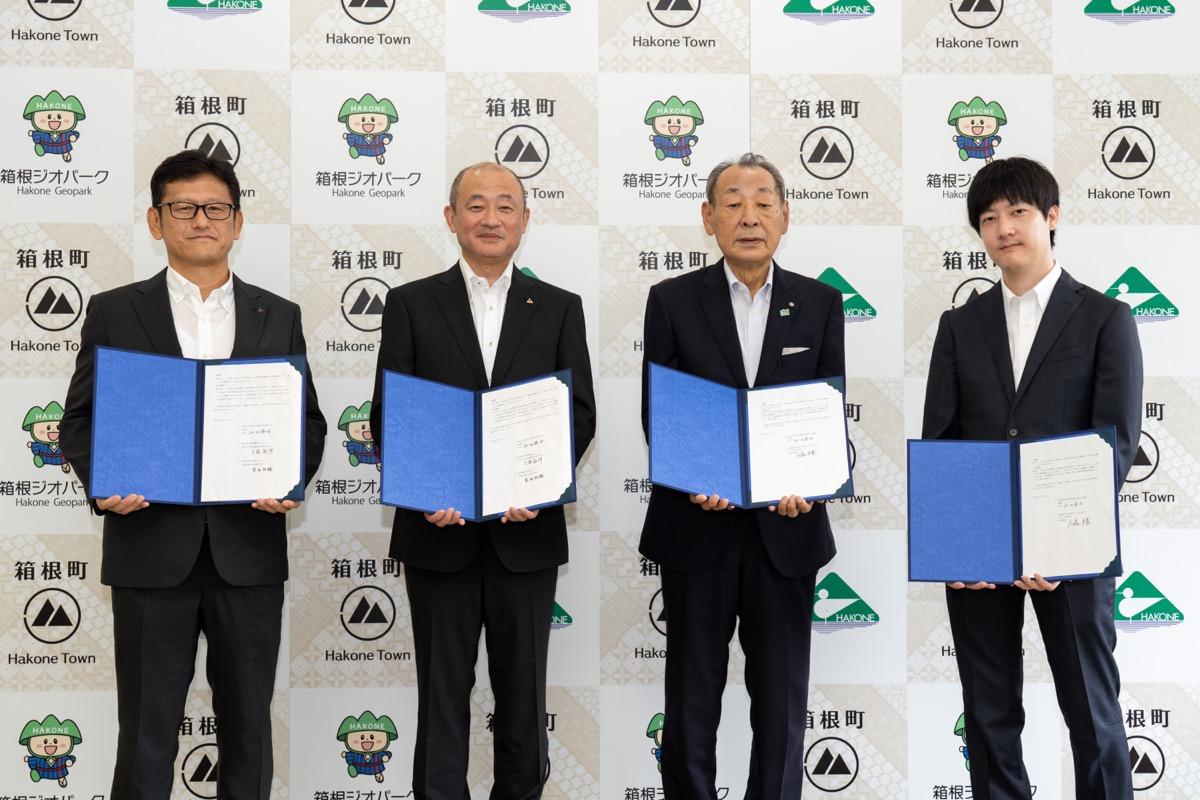 三菱自動車、神奈川県箱根町と災害時協力協定を締結。災害時に「特務機関NERV災害対策車両」も出動!