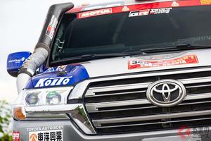 トヨタ「ランクル」2022年もダカールラリー参戦決定! 市販車クラス9連覇を狙うTLCとは