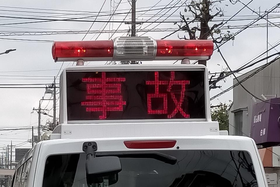 安全運転祈願!!「人身事故」で逮捕される可能性と刑事裁判の実態とは