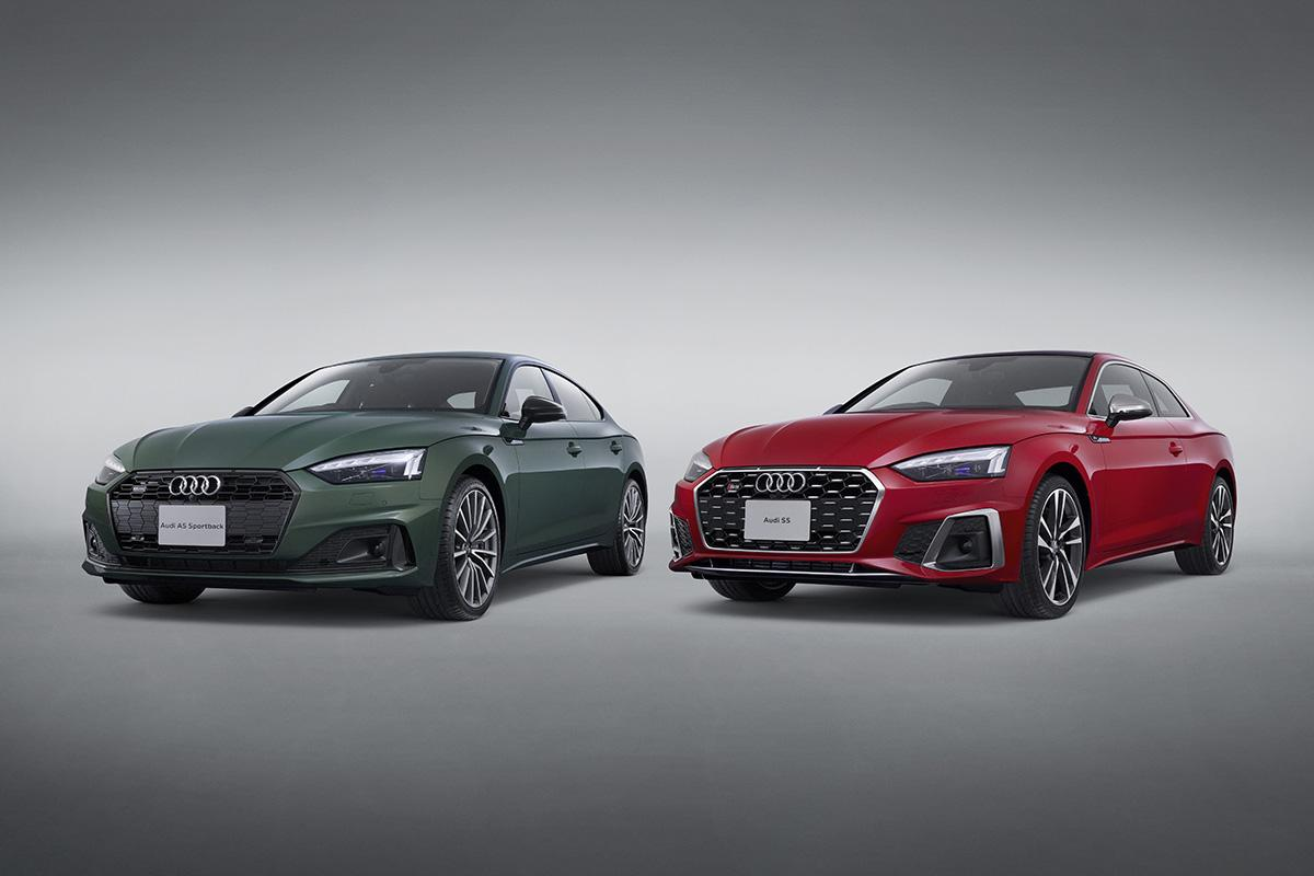 アウディA5&S5シリーズが大幅改良! エクステリアの刷新やディーゼルエンジン搭載モデルも新設定