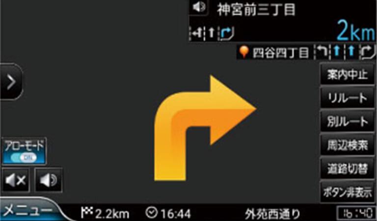 ナンカイナビゲーションシステムNNV-002A試用インプレ【ゼンリン搭載でサクサク動く】