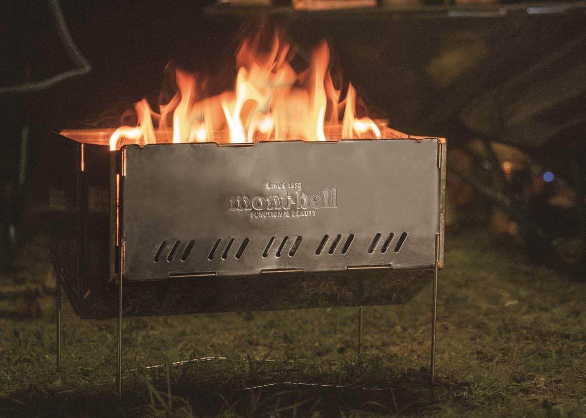 夏キャンプで使いたい! モンベルの機能美溢れる焚き火台「フォールディング ファイヤーピット」