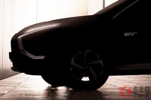 新生三菱第一弾! 新型「エクリプスクロス」PHEV搭載で2020年度中発売! 一新した外観をチラ見せ