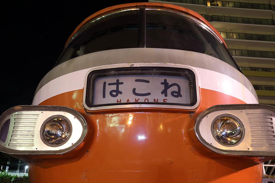えっ、団地にロマンスカーってマジか!! 関東近郊に眠る鉄道車両の名車たち