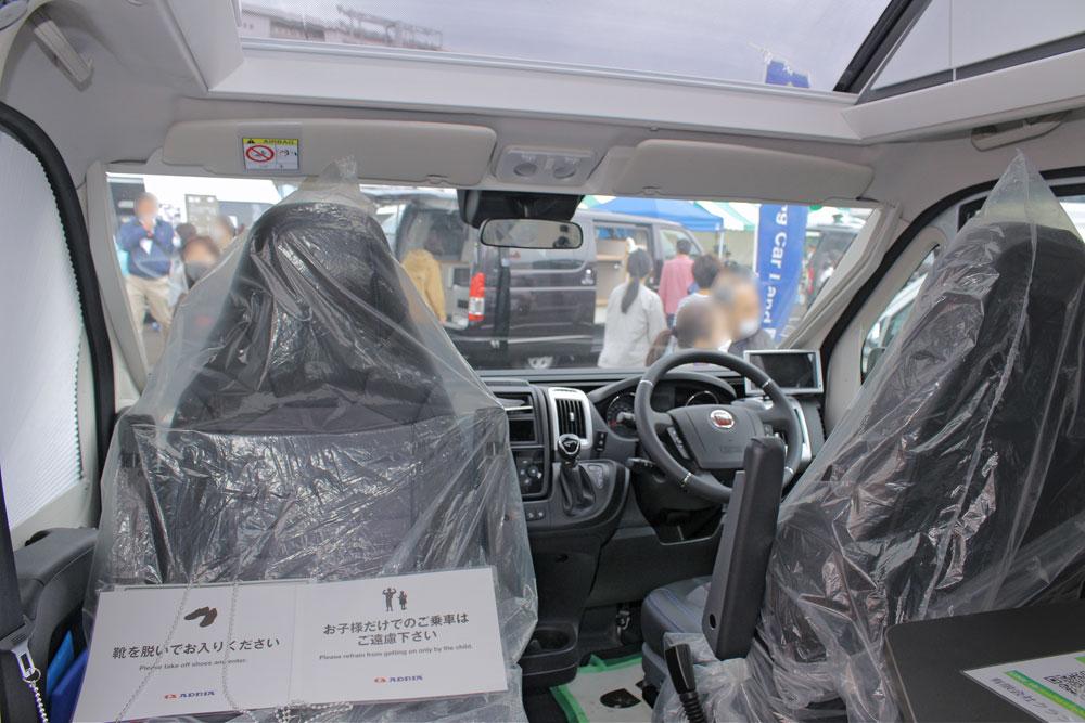 【車中泊、高級バンコンで】右ハンドルの輸入キャンパー、アドリア・ツイン・スプリーム
