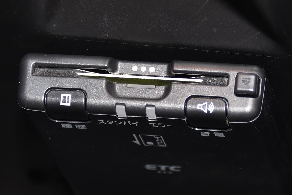 既存ETC車載器の継続使用で違法も! 買い替えが必要な「2022年問題」とは
