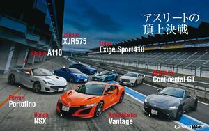 GENROQ カー・オブ・ザ・イヤー 2018-2019、スーパースポーツ&GT部門を徹底評価!:前編 【Playback GENROQ 2019】