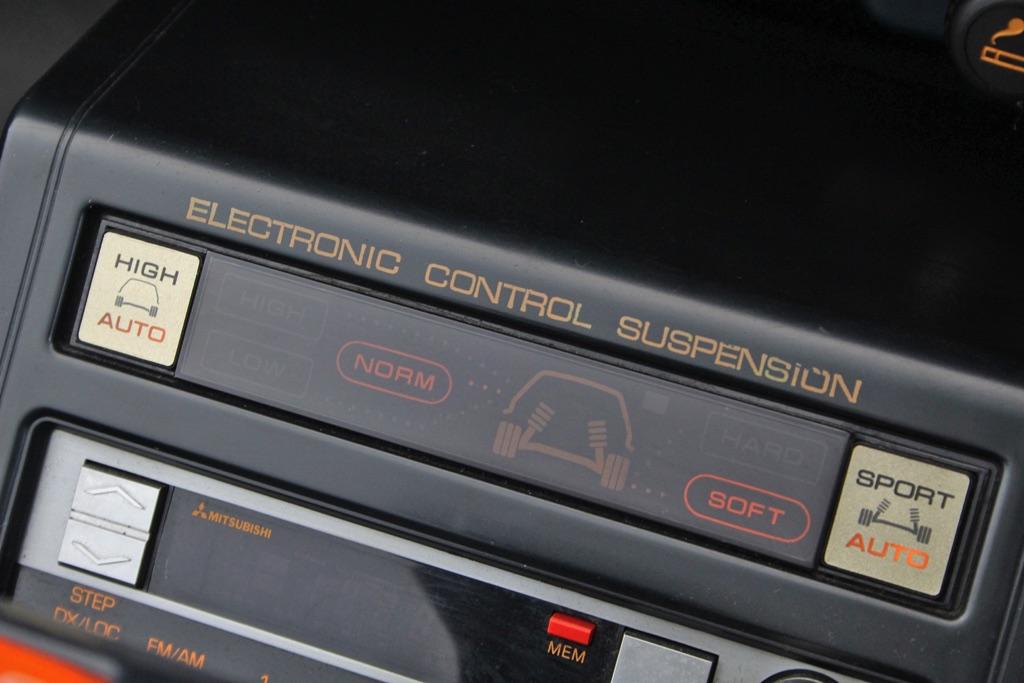 「パワー競争に名乗りを上げたギャラン・シグマハードトップ」スタイリッシュなデボネア風情がたまらない!【ManiaxCars】