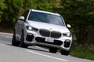 【なるほど】BMW X5 気づけば周りは懐柔する