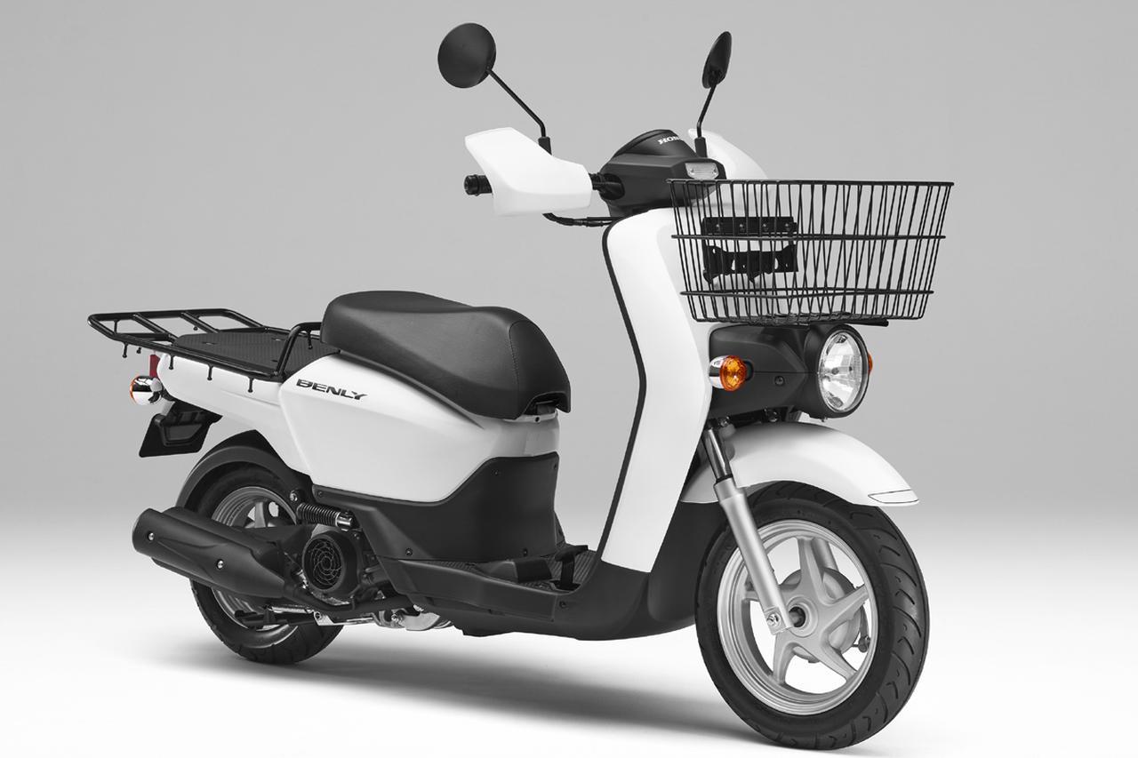 ホンダ「ベンリィ110」「ベンリィ110プロ」【1分で読める2021年に新車で購入可能なバイク紹介】