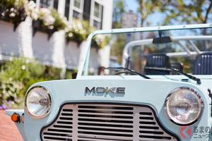 ゴルフカートみたいな丸目の激カワ車が約450万円!「モークEV」を2022年に英国で納車開始へ