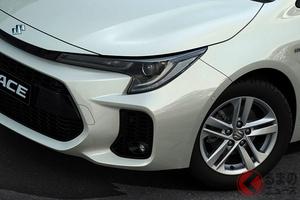 スズキ新型ワゴン「スウェイス」11月中に発売へ! 約380万円から