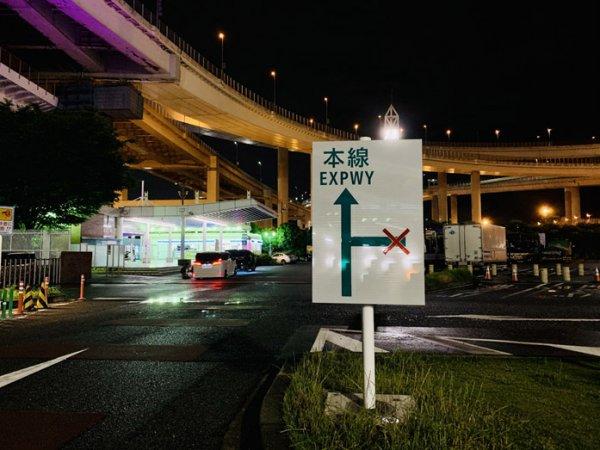 関東圏の走り屋の「聖地」初心者必読!! 大黒PAの伝説と「オキテ」