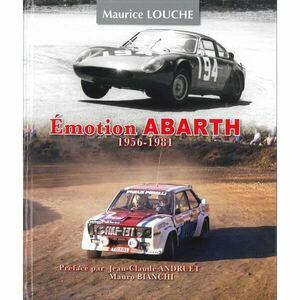 アーカイブ100万点を誇るモーリス・ルーシュが贈る「アバルトレーサー」写真集【新書紹介】