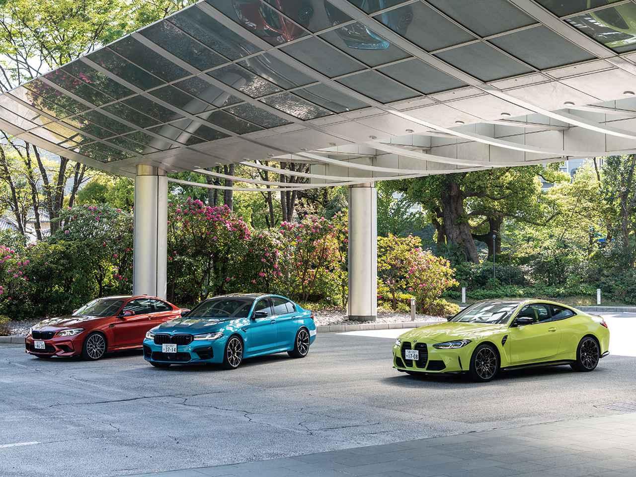 【試乗】BMW M2/M4/M5、各コンペティションを乗り比べて分かったM4クーペの「M」らしさと独自性