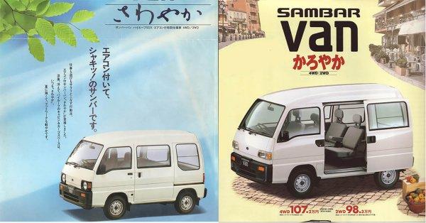【インパクトは絶大!!】グレード名に日本語が使われている日本車5選