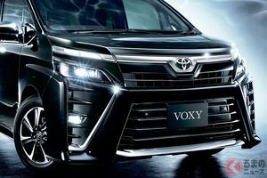 人気車は中古も狙い目? トヨタ「ヴォクシー」は2016年式以降をオススメする理由