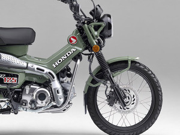 落ち着いた色味でいいね! ホンダ「CT125 ハンターカブ」2022年モデルに新色「パールオーガニックグリーン」追加、2022年1月に発売