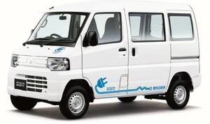 軽商用電気自動車の三菱ミニキャブ・ミーブがグレード展開を見直すとともに一部改良を実施