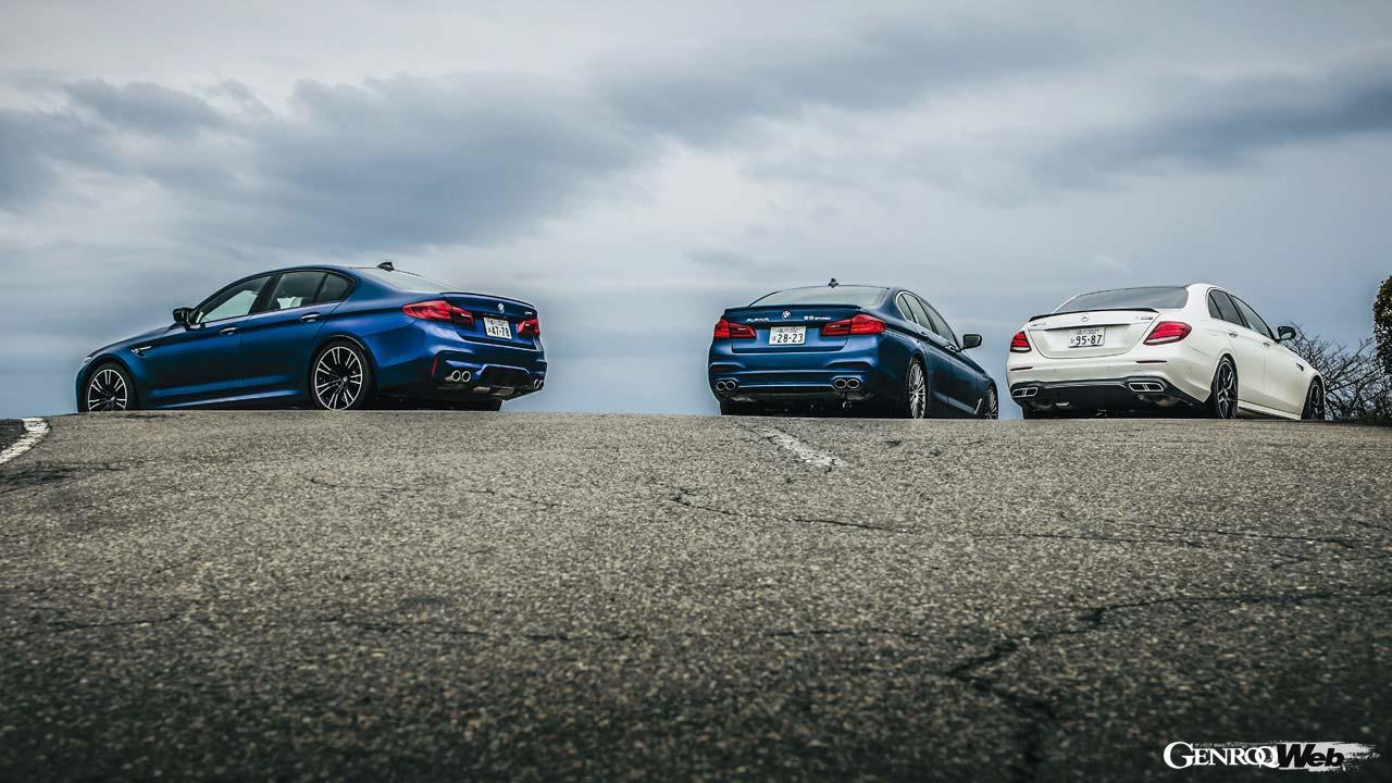 三者三様のスーパーセダン、BMW M5/メルセデスAMG E 63 S/アルピナ B5をストリートで測る 【Playback GENROQ 2018】