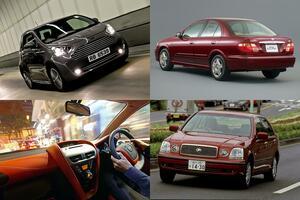 「高級車は大きいもの」への反骨! 超難題の「小さな高級車」に挑んだクルマ3選