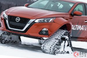 大雪に注意! 出掛ける際は「クローラー車」が最強? 雪に負けないモデル3選