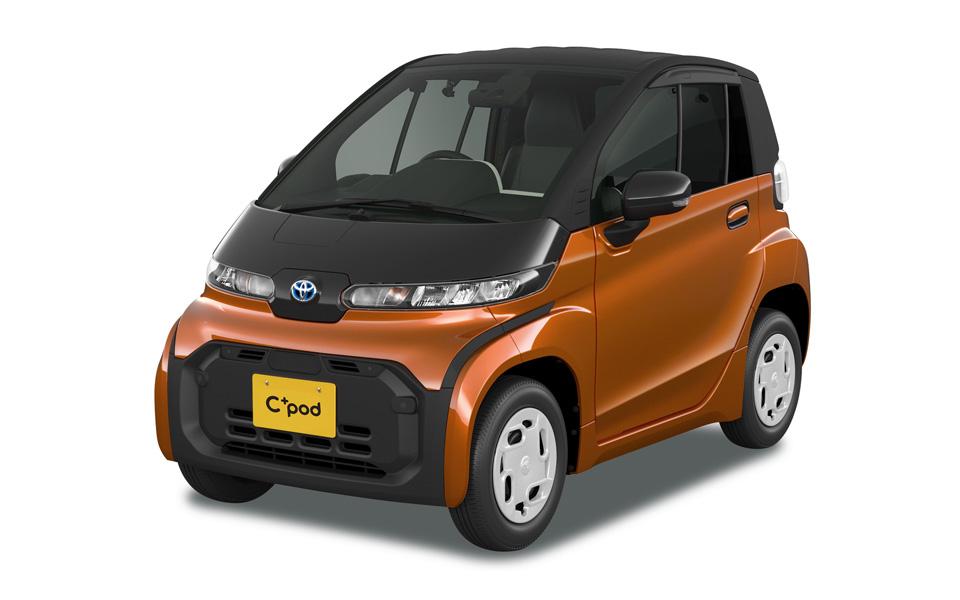 【EV図鑑】最小回転半径3.9m!街中をスイスイ走り抜けるトヨタの超小型EV「シーポッド」